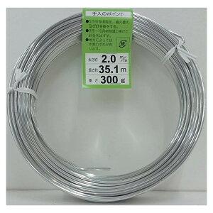 wins Bonsai aluminum wire White 300g 2.0 300g 2.0