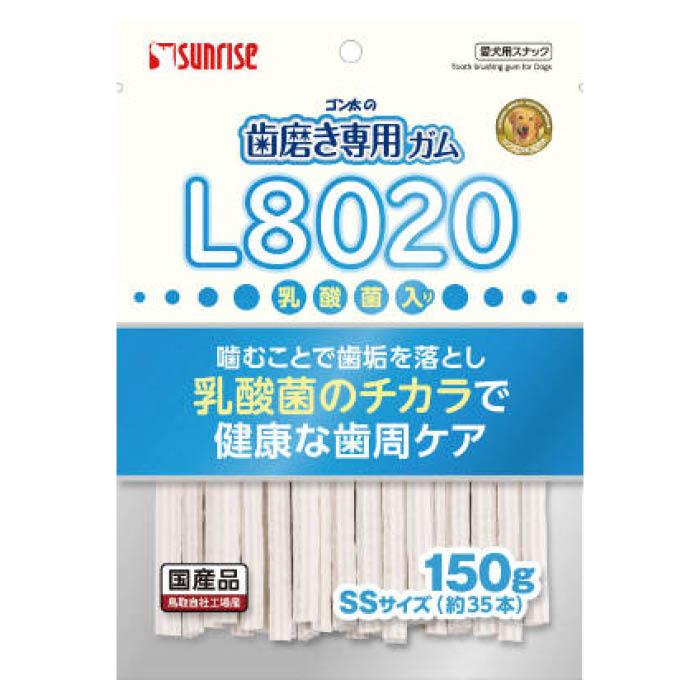 【エントリーでポイント10倍】サンライズ G歯磨ガム L8020乳酸菌 SS 150g【2019/4/9 20時-4/16 1時59分】