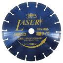 (T)エビ ダイヤモンドホイール NEWレーザー(乾式) 255mm穴径25.4mm