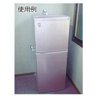 リンテック21冷蔵庫ストッパーLP(2本入)