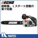 ECHOチェンソーECS300T