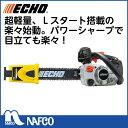 ECHOチェンソーECS300TPSパワーシャープ
