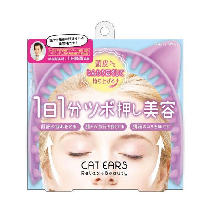 ツボ押し美容 猫耳で頭からすっきり / 本体 / W160XH175XD42