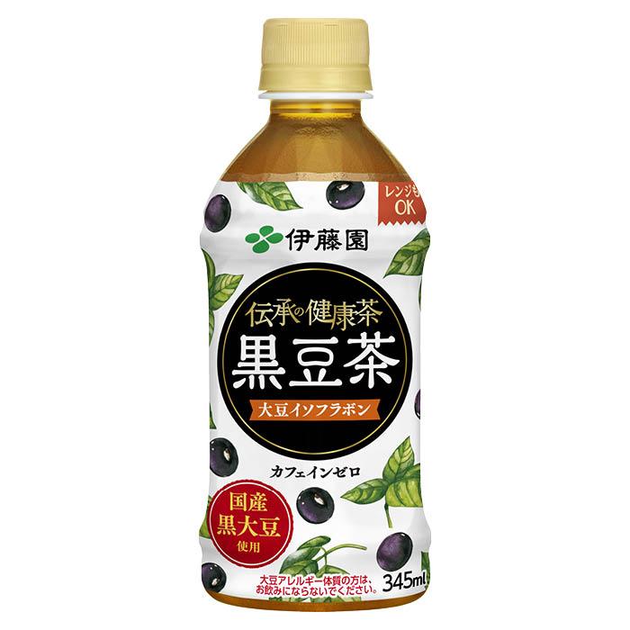 伊藤園 伝承の健康茶 黒豆茶 レンジ対応 345ml×24本 ケース