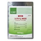 BASFジャパン シグナムWDG 500g