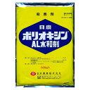 日本農薬 ポリオキシンAL水和剤 500g