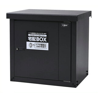 n26346366 1 - これは本当にオススメ!自宅に家庭用宅配ボックスを設置しました!