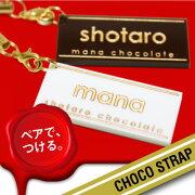 チョコレート スイーツ おしゃれ プレゼント ホワイト