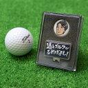 ゴルフマーカー ボールマーカー 選べる誕生石 キュービックジルコニア 名入れ シルバー ギフト 父の日 プレゼント 最適 dagdartgolf ダグダートゴルフ MS-002 【楽ギフ_包装】 971292