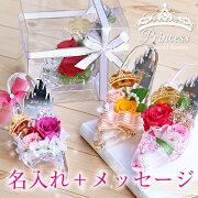 プレゼント プリザーブドフラワー ハイヒール プロポーズ サプライズ プリンセス ホワイト
