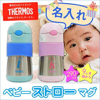 Tbm3 001