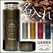 コーヒー シービージャパン おしゃれ タンブラー ステンレス プレゼント ホワイト ニューヨーク カフア・