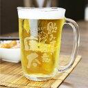 ビール グラス 名入れ プレゼント ≪どデカネームビアジョッキ≫ ランキング ギフト ジョッキ ビールジョッキ ギフト 名前入り ビールグラス 名前 名入り かわいい おしゃれ 男性 誕生日 誕生日プレゼント【翌々営業日出荷】