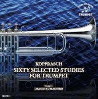CD神代修「コプラッシュ60の練習曲」
