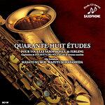 CD「フェルリングサクソフォンのための48の練習曲」