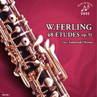 CDオーボエ広田智之「フェルリンク48の練習曲」