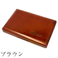 VIVACEB♭クラリネット/アルトサックス用木製リードケース