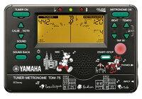 ヤマハチューナーメトロノームTDM-75DMN3