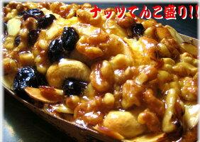 木の実のフルーツケーキ