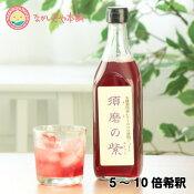 赤シソジュース須磨の紫神戸