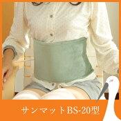 サンマットBS-20ならお茶を飲みながらリラックスして血流改善が行えます。