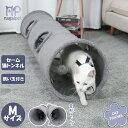 キャットトンネル 猫トンネル ペットのおもちゃ セームかわプレイトンネル おもちゃ付き キャットおもちゃ 折りたたみ式 スエード グレー 長い Mサイズ 直径30cm 長さ130cm