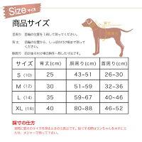 【夏セール】犬ライフジャケットペット用ライフ犬用浮き輪犬服ドッグウエア水遊び海川プールリハビリ小型犬中型犬大型犬