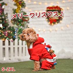 【送料無料】可愛いクリスマスカバーオールコスプレウェア犬服ドッグウェアクリスマス服コスチューム4足立ちクリスマス仮装変身服SMLXL2XL
