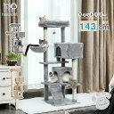 キャットタワー スリム 猫タワー 据え置き 省スペース ハンモック 展望台 ねこ