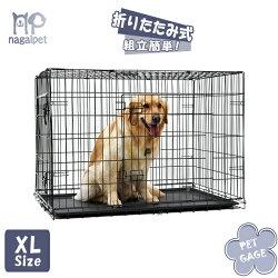 【送料無料】ペットケージ折りたたみケージ大型中型犬大型犬簡易ケージXLサイズ