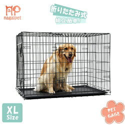 ペットケージ折りたたみケージ大型中型犬大型犬簡易ケージ106cm×71cm×76cmXLサイズ