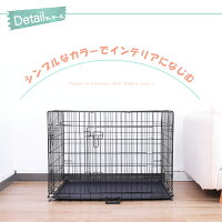 ペットケージ折りたたみケージ大型犬超大型犬ケージ超大型犬多頭工具不要簡易ケージ犬猫ケージ122cm×80cm×82cmXXLサイズ