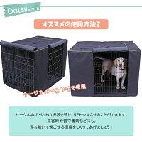 ペットケージ折りたたみケージ大型犬超大型犬ケージ超大型犬多頭ハンドル付き持ち運び可能ケージ工具不要簡易ケージ犬猫ケージ122cm×80cm×82cmXXLサイズ