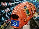 MURAMASAムラマサ「硬式一般用』内野手用レディシュオレンジ色