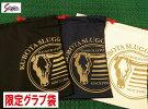 久保田スラッガー限定グラブ袋(牛ロゴ)LT19