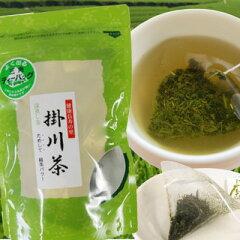 5個から送料無料・静岡茶深むし茶の名産地 掛川茶ティーバッグ(3g×20)NHKためしてガッテンで注...