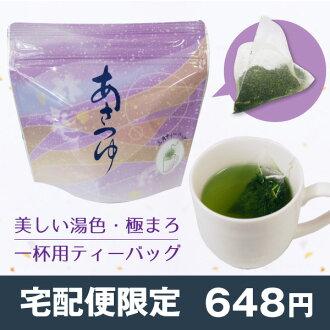 Kagoshima production asatuyu tea bag ( 2 g × 20 ) Japan tea tea less bitter and sweet rare varieties, mellow taste tea tea deep steaming tea from easy easy in tea and ice out into the tumbler