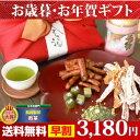 【送料無料】《お茶ギフト》お歳暮・お年賀に 豪華竹かごギフト 日本茶と干し芋・和菓子の贈...