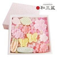さぬき和三盆 干菓子 桜づくし バレンタイン 金平糖 ありがとう プチギフト 桜 さくら sakura ホワイトデーのお返し バレンタイン チョコ以外 お取り寄せ