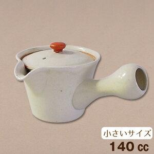 【宅配便限定】楽らくミニ白マット140cc伊万里陶芸のおしゃれな有田焼楽らく急須(ステンレス茶こし付)です。 おひとり様用小さなサイズの急須