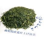 2020年度産 お茶 鹿児島茶 さつまの風100g 緑茶 日本茶 深蒸し茶 煎茶 茶葉 お取り寄せ ポスト投函便送料無料