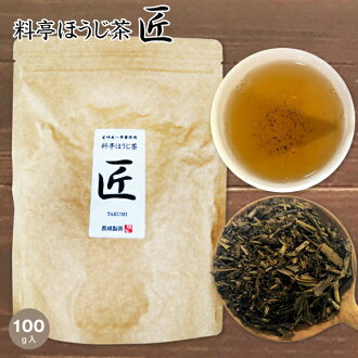 NHK gatten buzz hojicha Japanese roasted Takumi (100 g) at Brown finished with luxury line roasted tea aroma often mellow ほうじちゃ Japan low caffeine teas.