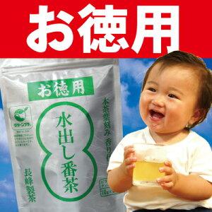 【土日10%OFF・お徳用】スッキリでおいしいから続けられる!水出し番茶ティーバッグ(10g×50)...