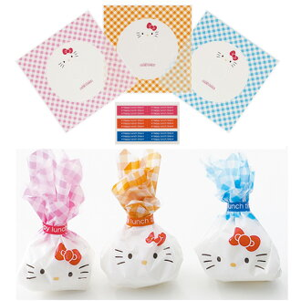 Hello kitty rice ball lap (Class 18 pieces)
