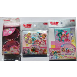 68f1bf4a235397 送料無料 スター☆トゥインクル <strong>プリキュア</strong> キャラ弁