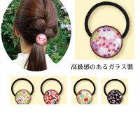 (メール便で送料無料)3個選べる花しずくヘアゴム1000円ポッキリ