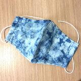 送料無料 日本製 藍染マスク むらくも染 立体マスク 洗える 布マスク