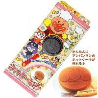 ランキング入賞!アンパンマンホットケーキパン(キャラクター・フライパン)【smtb-KD】【RCP】