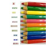 (10本以上で定形外送料無料!)【日本製 】色鉛筆箸 (色えんぴつ) 22.5cm (1本)