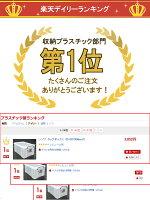 楽天ランキング1位入賞シンワタッグボックス0502P30May15